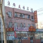 Jin'an Friendship Hotel
