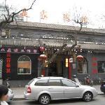 Shijia Express Hotel