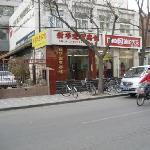 Xinhua Yijun Hotel