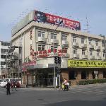 Ruizhao Hotel (Beijing Xidan)