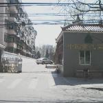 Sinotruk Hotel