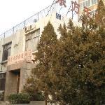 東方天博旅館