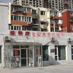 Century Yanhua Guest House