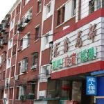 Huixin Longdu Hotel