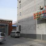 Foto de Jinjiang Inn Beijing Dongzhimen Diplomatic District