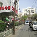 Liupukang Hotel Foto