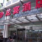Shalongyan Hotel