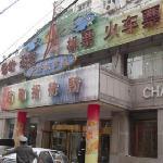 Tian Tai Hotel