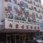 Tianchuang Hotel