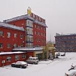 Foto de Beidouxing Express Hotel
