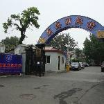Hang Xin Yuan Hotel