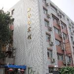 Xinpengyuan Hotel