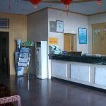 Yanchun Hotel