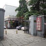 Tianshi Hotel