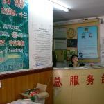 Qianmen Changdefu Inn