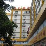 Photo of Hai Zhu Hotel