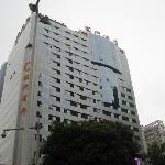 Guo Men Hotel
