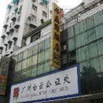 Fengshengwan Hotel (Guangzhou First)