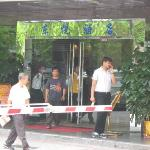 Photo of Dongyue Hotel