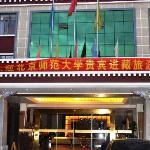 Photo of Mingsheng Hotel
