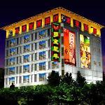 Foto de Weilai Yiju Hotel Dengfeng Shaolin