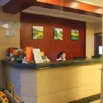 Photo of Green Tree Inn (Shanghai Coach Station Express Hotel)