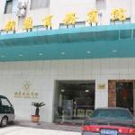 Shanghai Chaoying Business Hotel