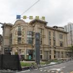 上海申花酒店芳甸店