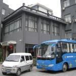 Photo of Bolai City Holiady Hotel