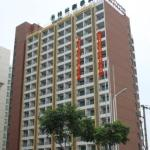 Photo of GreenTree Inn Shanghai Pudong Jinqiao Business Hotel