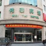 Welltimed Hotel
