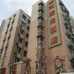 Kaiserdom Hotel (Kaixuan)