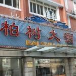 Photo de Motel 168 (Shanghai Dabaishu)