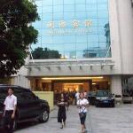 Foto de Min Qiao Hotel