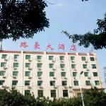 Lu Hao Hotel