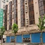 Wanxing Hostel