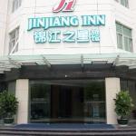 Photo of Jinjiang Inn Xiamen Jimei School Village