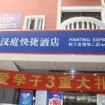 Photo of Hanting Express Shanghai Hongkou Football Studio