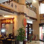 Mingya Jiangong Hotel