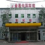Jin Chang Jia Yuan Hotel