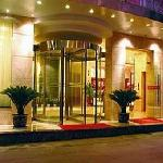 Photo of Starway Hotel Wulin Square