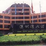 Shenzhen Bay Hotel