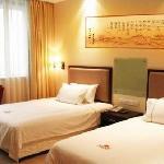 Grandmetro Hotel (Nanjing Daqiao)