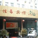 Jiama Hotel