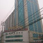 Yinghao Business Hotel