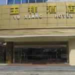 Yuxiang Hotel