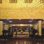 Photo de Jin Tian Hotel Lijiang