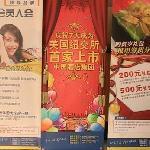Photo of 7 Days Inn (Guangzhou Kecun)