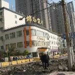 Photo de Motel 168 Shanghai Tibet South Road