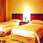 Nanguo Hotel
